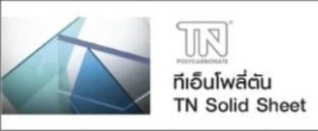 TN Solid