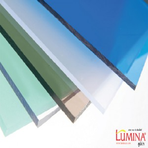 แผ่นตัน Lumina